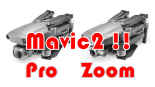 DJI MAVIC2 출시! 심층분석!