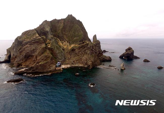 일본 정부, 우리 독도 주변 드론 해양조사에 '강력 항의'