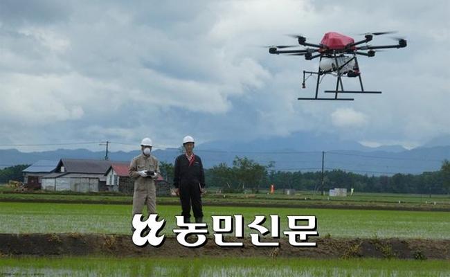 일본 농업 '드론활용' 크게 늘린다