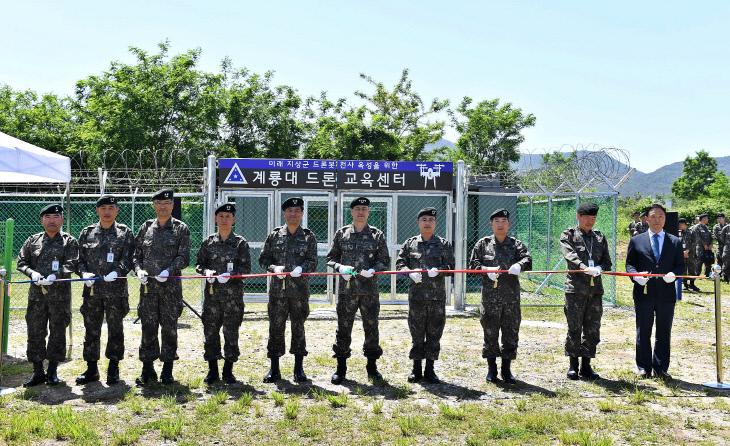 4차산업의 의망! 계룡대 드론교육센터 개원
