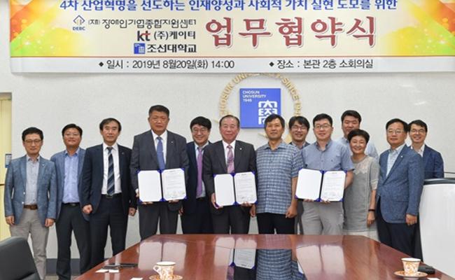 장애인 예비창업자 대상 '드론 창업 특화과정' 개설
