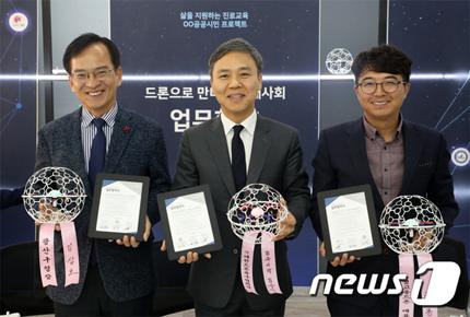 전주 '드론축구' 저변 확대…광주서도 드론교육 MOU