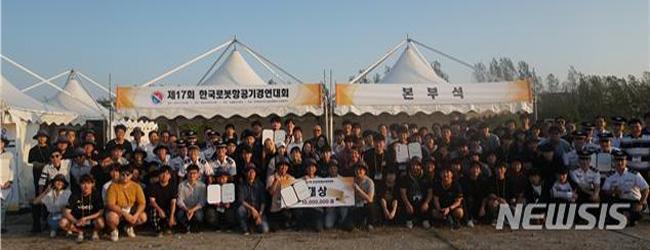 산업부, '드론 경연대회' 개최…최우수상에 항공대