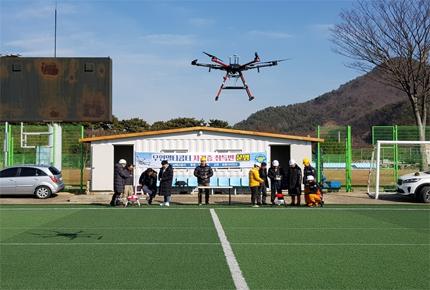 남해소방서, 초경량비행장치(드론) 자격증취득반 운영