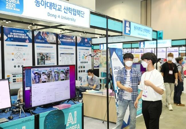 동아대, 부산 AI KOREA 2021 참가..드론·메타버스 기술 선보여