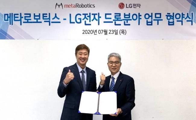 메타로보틱스, LG전자와 드론 모터 개발 업무협약