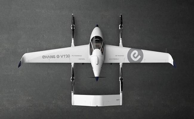 中이항, 다시 날아오르나...300km 나는 새 모델 공개