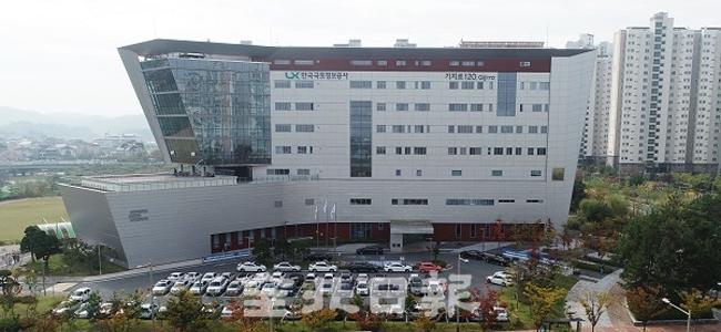 LX 드론교육센터 부지, 사실상 전북 확정