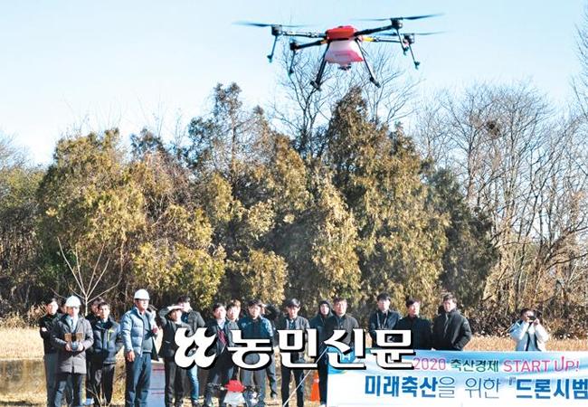 """전남농협 """"축산용 드론 개선"""" 성능시험·비행 시연회 개최"""