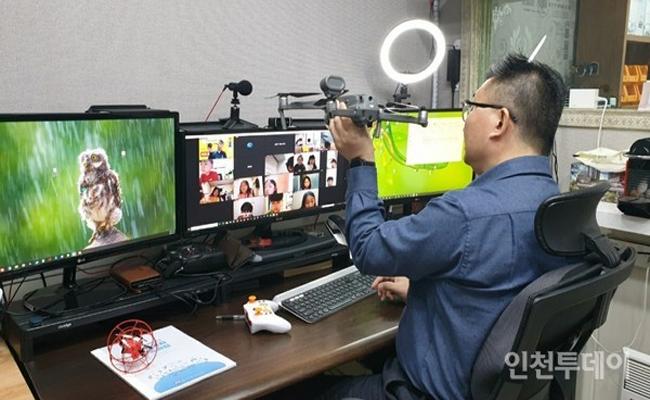 남동구 드림스타트, 취약계층 아동 '드론체험교육' 실시
