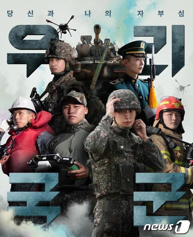 UDT·드론병·군검역단 장병 모습 담은 '2021국군 화보' 공개