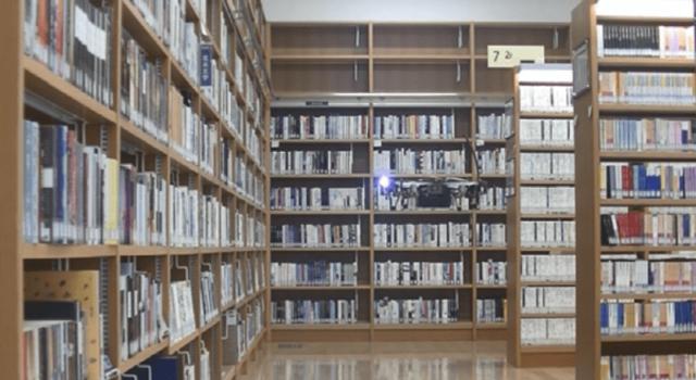 드론과 인공지능으로 도서관 장서 관리한다