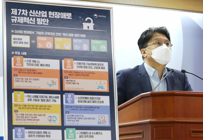 '드론 안전성 인증 줄인다'... 정부, 규제혁신 32가지 발표