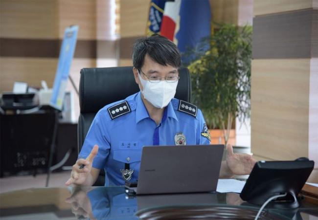서귀포해경, 민간 드론수색대 온라인 발대식 개최