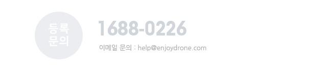 내 업체정보 등록문의 : 1688-0226
